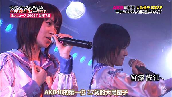 【U-ko字幕組】140320 AKBと××(大島優子卒業SP)_2014323143740