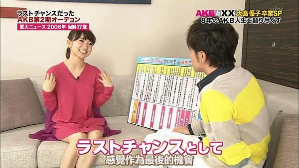 【U-ko字幕組】140320 AKBと××(大島優子卒業SP)_2014323143626