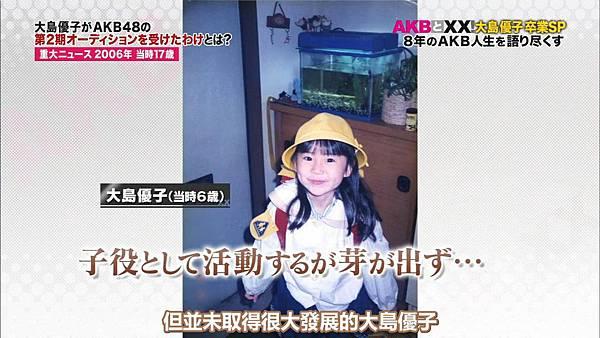 【U-ko字幕組】140320 AKBと××(大島優子卒業SP)_201432314356