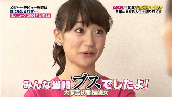 【U-ko字幕組】140320 AKBと××(大島優子卒業SP)_201432315340