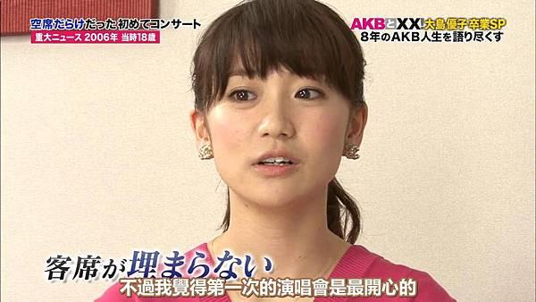 【U-ko字幕組】140320 AKBと××(大島優子卒業SP)_201432316129
