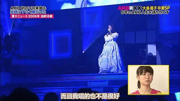 【U-ko字幕組】140320 AKBと××(大島優子卒業SP)_2014323161633