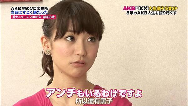 【U-ko字幕組】140320 AKBと××(大島優子卒業SP)_2014323162223