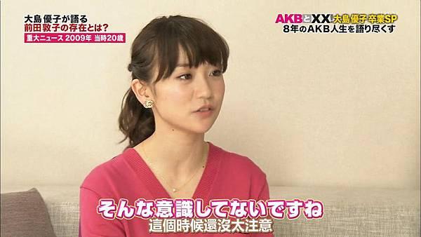 【U-ko字幕組】140320 AKBと××(大島優子卒業SP)_2014323165723