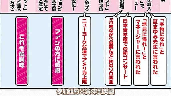 【U-ko字幕組】140320 AKBと××(大島優子卒業SP)_201432317557