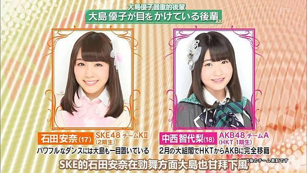 【U-ko字幕組】140320 AKBと××(大島優子卒業SP)_2014323183024