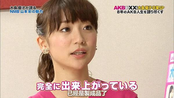 【U-ko字幕組】140320 AKBと××(大島優子卒業SP)_2014323183627