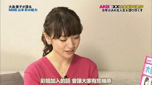 【U-ko字幕組】140320 AKBと××(大島優子卒業SP)_2014323183741
