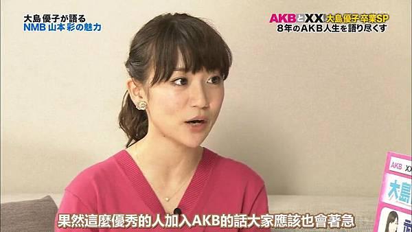 【U-ko字幕組】140320 AKBと××(大島優子卒業SP)_2014323183752
