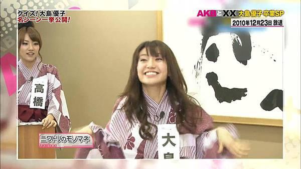 【U-ko字幕組】140320 AKBと××(大島優子卒業SP)_201432319121