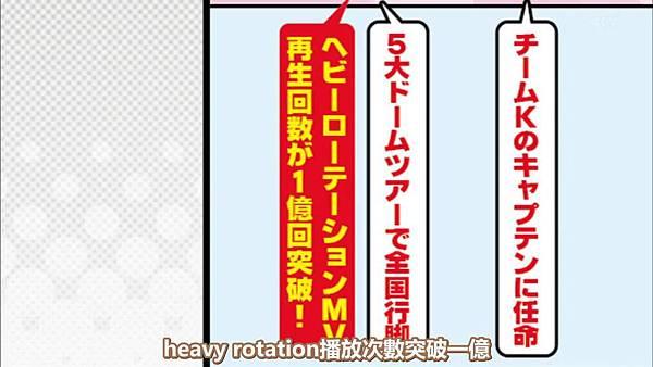 【U-ko字幕組】140320 AKBと××(大島優子卒業SP)_2014323193957