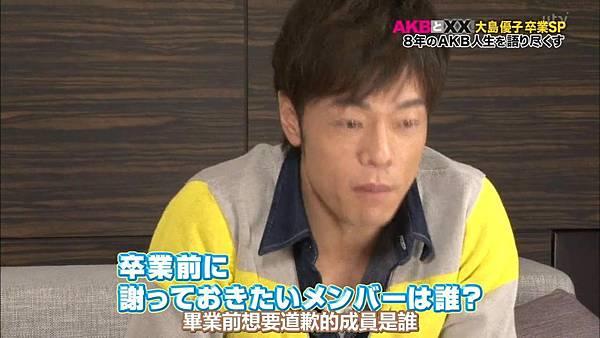 【U-ko字幕組】140320 AKBと××(大島優子卒業SP)_2014323195125