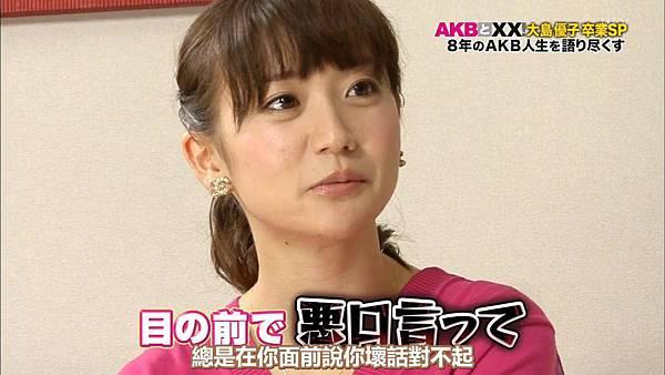 【U-ko字幕組】140320 AKBと××(大島優子卒業SP)_2014323195239