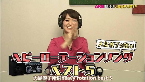 【U-ko字幕組】140320 AKBと××(大島優子卒業SP)_2014323195342