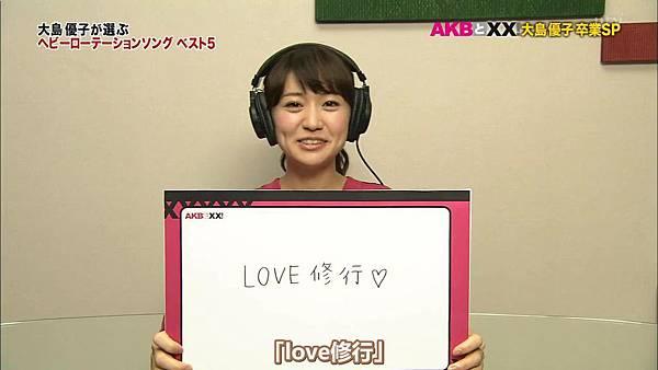 【U-ko字幕組】140320 AKBと××(大島優子卒業SP)_201432320359
