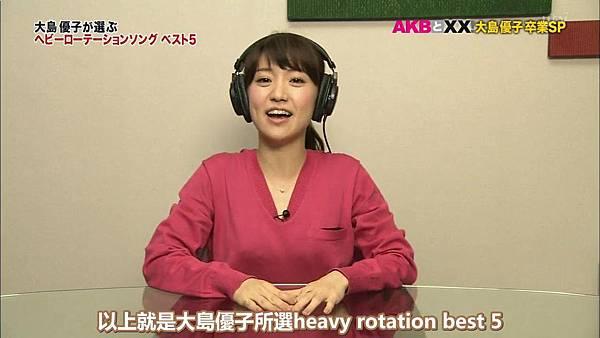 【U-ko字幕組】140320 AKBと××(大島優子卒業SP)_2014323201032
