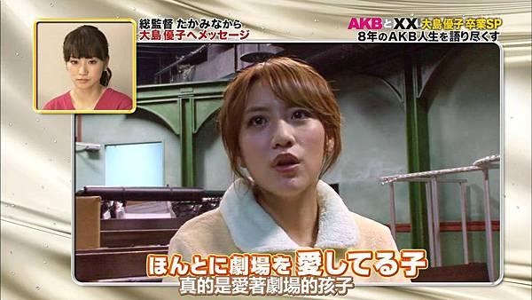 【U-ko字幕組】140320 AKBと××(大島優子卒業SP)_2014323201431