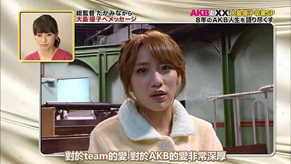 【U-ko字幕組】140320 AKBと××(大島優子卒業SP)_2014323201512