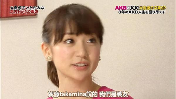 【U-ko字幕組】140320 AKBと××(大島優子卒業SP)_2014323202642