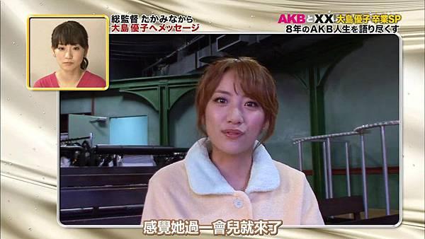 【U-ko字幕組】140320 AKBと××(大島優子卒業SP)_2014323202541