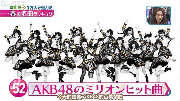 【U-ko字幕組】140321 Music Station(AKB48部分)_2014323224815