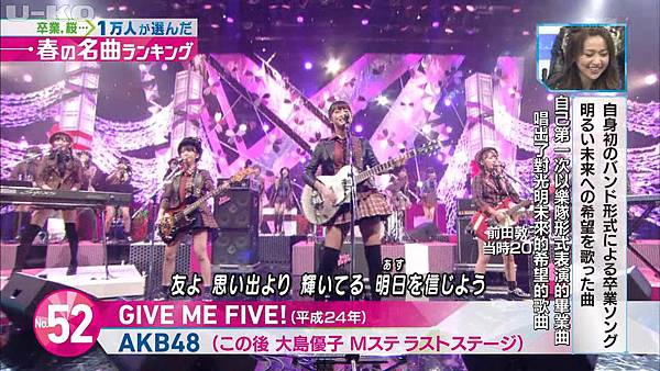 【U-ko字幕組】140321 Music Station(AKB48部分)_2014323225549