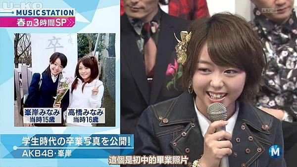 【U-ko字幕組】140321 Music Station(AKB48部分)_201432323314