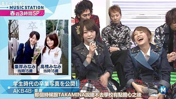 【U-ko字幕組】140321 Music Station(AKB48部分)_201432323332