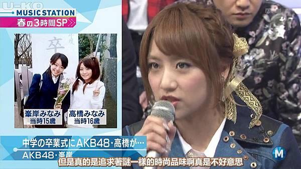 【U-ko字幕組】140321 Music Station(AKB48部分)_201432323655