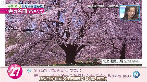 【U-ko字幕組】140321 Music Station(AKB48部分)_201432323850