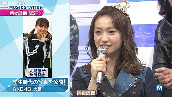 【U-ko字幕組】140321 Music Station(AKB48部分)_2014323231437