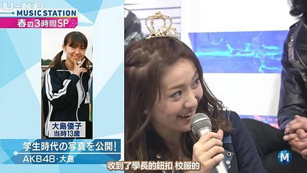【U-ko字幕組】140321 Music Station(AKB48部分)_2014323231711