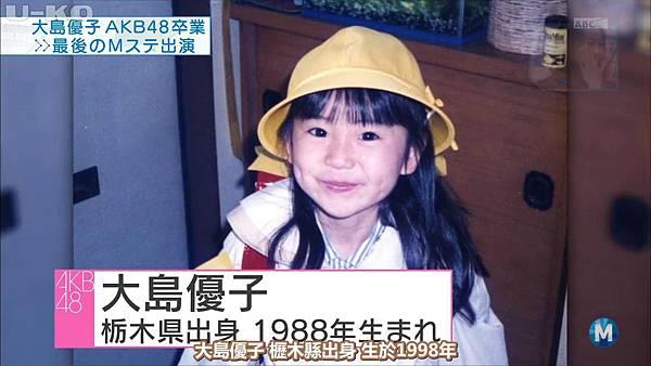 【U-ko字幕組】140321 Music Station(AKB48部分)_2014323231857