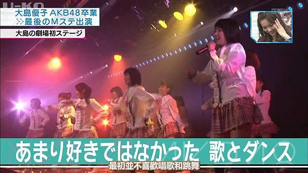 【U-ko字幕組】140321 Music Station(AKB48部分)_2014323231955
