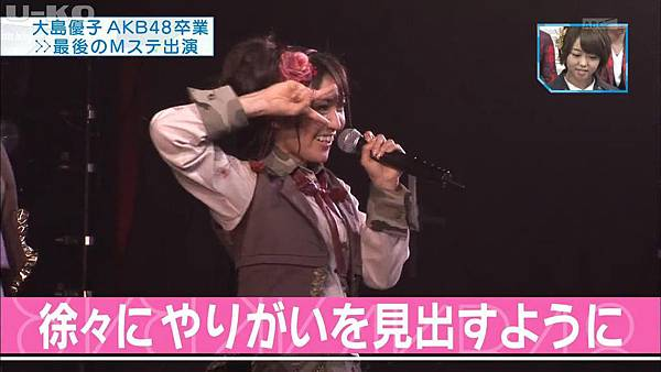 【U-ko字幕組】140321 Music Station(AKB48部分)_201432323278
