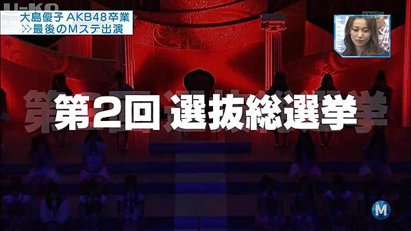 【U-ko字幕組】140321 Music Station(AKB48部分)_2014323232735