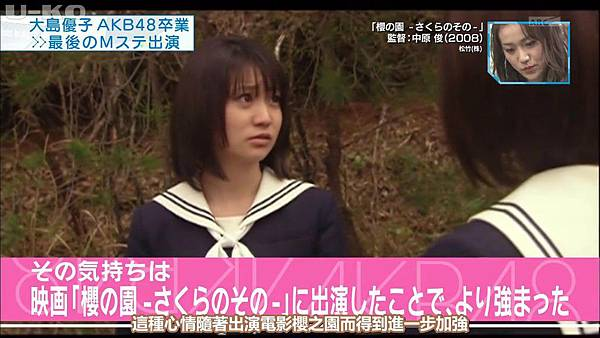 【U-ko字幕組】140321 Music Station(AKB48部分)_2014323232930