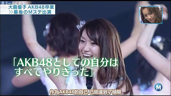 【U-ko字幕組】140321 Music Station(AKB48部分)_2014323233556