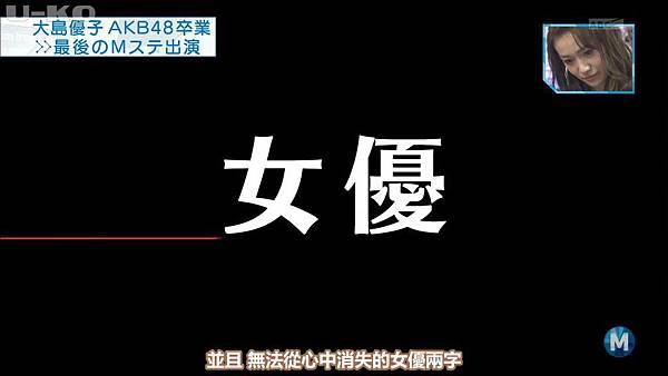 【U-ko字幕組】140321 Music Station(AKB48部分)_2014323233712