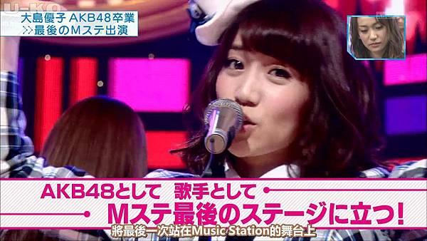 【U-ko字幕組】140321 Music Station(AKB48部分)_201432323430