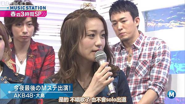 【U-ko字幕組】140321 Music Station(AKB48部分)_2014323234422