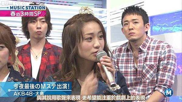 【U-ko字幕組】140321 Music Station(AKB48部分)_201432323452