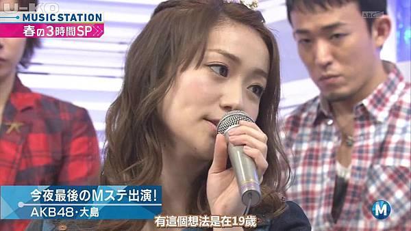 【U-ko字幕組】140321 Music Station(AKB48部分)_2014324203927