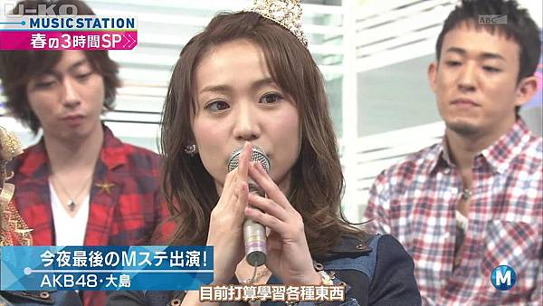 【U-ko字幕組】140321 Music Station(AKB48部分)_2014324204944