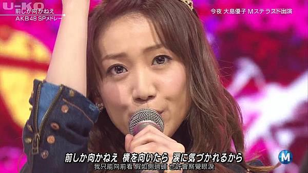 【U-ko字幕組】140321 Music Station(AKB48部分)_2014324205310