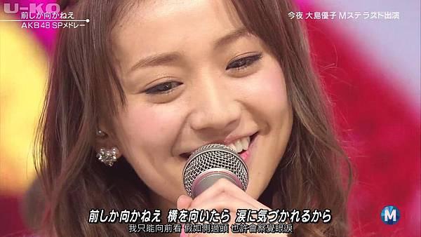 【U-ko字幕組】140321 Music Station(AKB48部分)_2014324205358