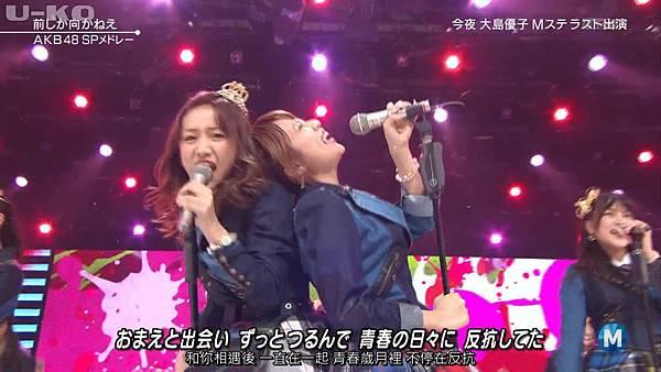 【U-ko字幕組】140321 Music Station(AKB48部分)_201432420566