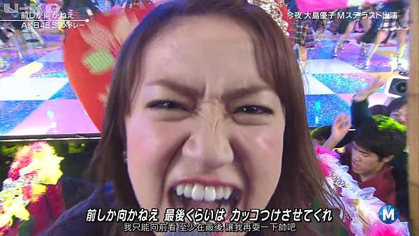 【U-ko字幕組】140321 Music Station(AKB48部分)_201432421530