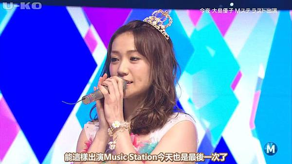 【U-ko字幕組】140321 Music Station(AKB48部分)_20143242199