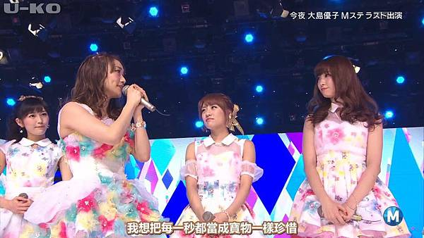 【U-ko字幕組】140321 Music Station(AKB48部分)_2014324211126